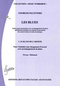 Le blues de l'artiste
