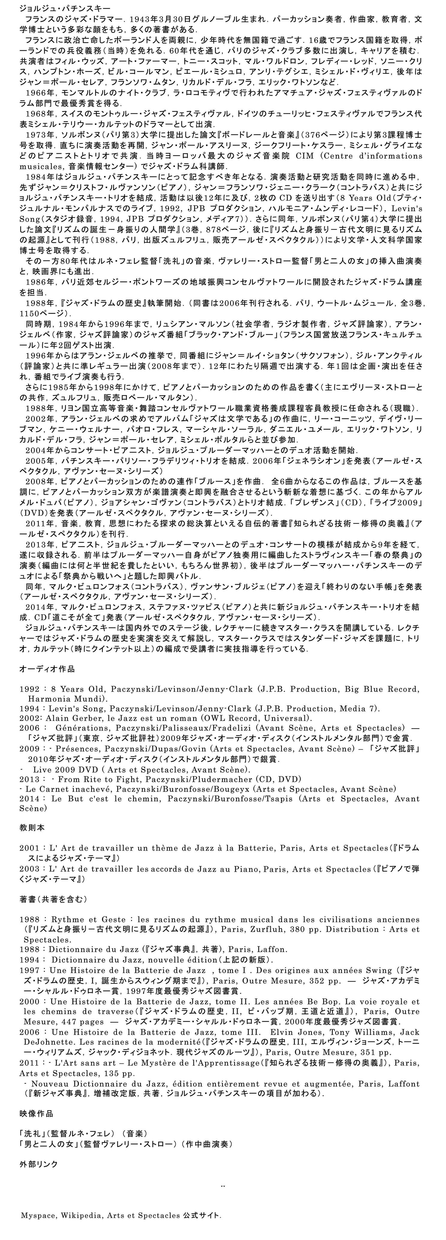 Biographie Japonaise ok2